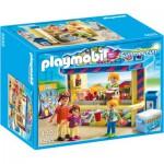 Playmobil 5555 - Summer Fun - Stand de friandises