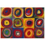 Puzzle d'art en bois 12 pièces Michèle Wilson - Kandinsky : Carrés avec cercles