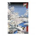 Puzzle d'art en bois 250 pièces Michèle Wilson - Hiroshige : Le pont à Meguro