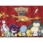 Puzzle 100 pièces XXL : Mes Pokémon préférés