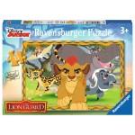 Puzzle 35 pièces : La Garde du Roi Lion : Garder, protéger, défendre