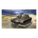 Maquette char : M48 A2/A2C