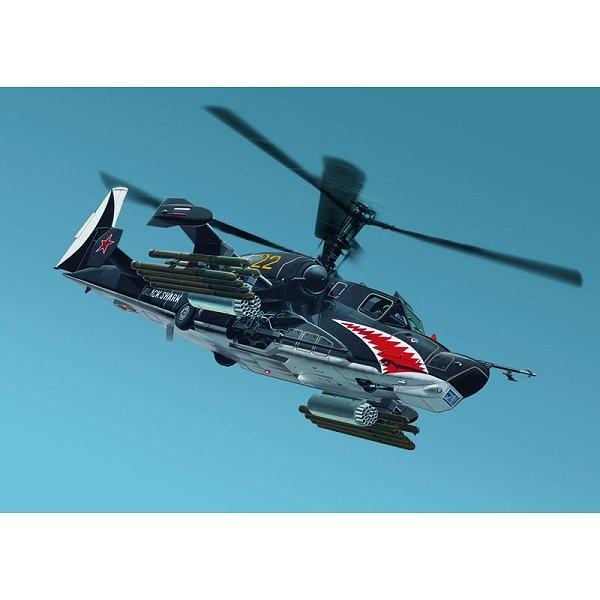 Maquette hélicoptère : Easykit : Kamov Hokum  - Revell-06648