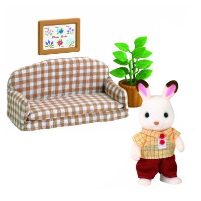 sylvanian family 5013 papa lapin chocolat avec son salon jeux et jouets sylvanian families. Black Bedroom Furniture Sets. Home Design Ideas