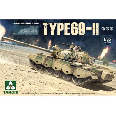 Maquette char : Iraqui Medium Tank Type 69 - II (2 in 1) - Takom-TAKOM2054