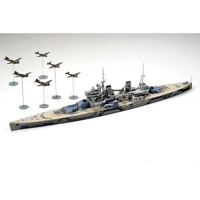 Maquette bateau: Cuirassé Prince of Wales: Bataille de Malaya - Tamiya-31615