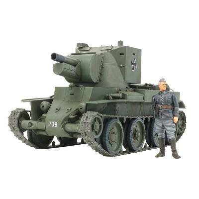 Maquette Char: Canon d'assaut finlandais BT-42 - Tamiya-35318