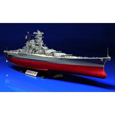 Maquette bateau: Cuirassé Japonais Yamato  - Tamiya-78025
