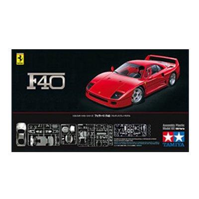 Maquette voiture : Ferrari F40 Rouge - Tamiya-24295