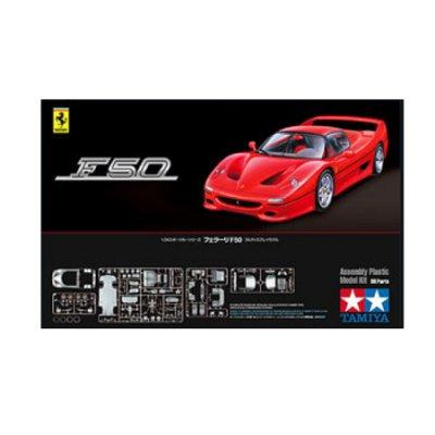 Maquette voiture : Ferrari F50 - Tamiya-24296