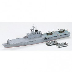 Maquette bateau: LST 4001 Ohsumi