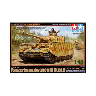 Maquette : Panzer IV Ausf. H - Tamiya-32584