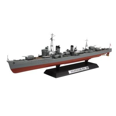 Maquette bateau militaire : Destroyer japonais kage - Tamiya-78032