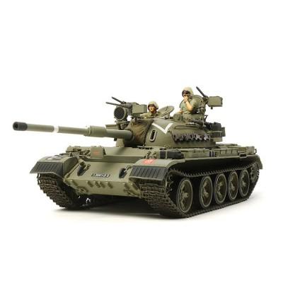 Maquette char israélien Tiran 5 - Tamiya-35328