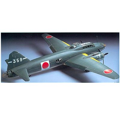 Maquette avion: Mitsubishi Isshikirikko Type 11 - Tamiya-61049