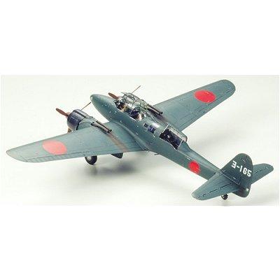 Maquette avion: Nakajima Night Fighter Gekko Type 11 (early prod) - Tamiya-61084