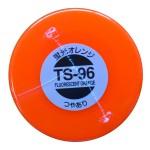 TS-96 - Bombe de peinture aérosol - 90 ml : Orange Fluo