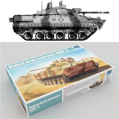 Maquette Char: BMP-3 Armée des Emirats Arabes Unis - Trumpeter-TR01531