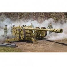 Maquette Canon anti-char super lourd allemand: 12.8 cm PaK44 Rheinmetall