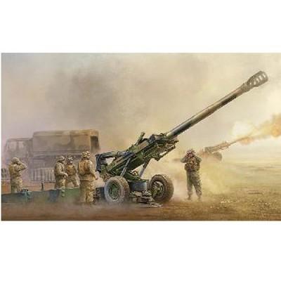 Maquette Canon US M198 155mm Howitzer Moyen (fin de production) - Trumpeter-TR02319