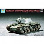 Maquette Char lourd soviétique KV-1 1942: Tourelle modèle simplifiée