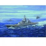 Maquette bateau: Croiseur de bataille USSR Kirov