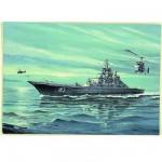 Maquette bateau: Croiseur de bataille USSR P.Velikiy