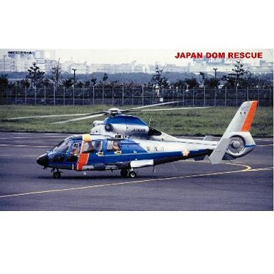 Maquette hélicoptèreprotection civile japonaise: AS365N Dauphin 2 2001 - Trumpeter-TR02818