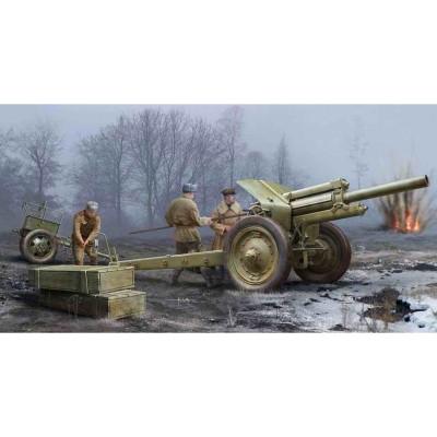 Maquette Accessoires Militaires : Canon Howitzer soviétique de 122mm 1938 M-30 - Trumpeter-TR02343