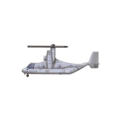 Maquette Avion : Set de 6 avions MV-22 Osprey - Trumpeter-TR03457
