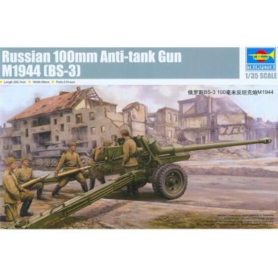 Maquette canon Anti-chars 100mm M1944 (BS-3) soviétique - Trumpeter-TR02331