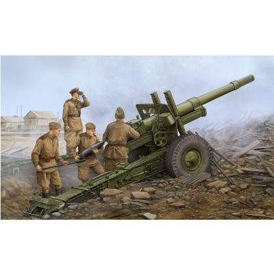 Maquette Canon Howitzer soviétique ML-20 152mm avec attelage M-46 - Trumpeter-TR02324