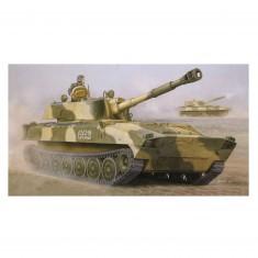 Maquette Char : 2S1 Gvozdika Canon Howitzer 122mm automoteur soviétique