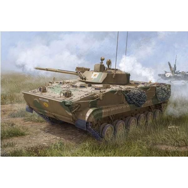Maquette Char : BMP3 Armée Chypriote Grecque - Trumpeter-TR01534