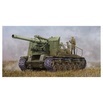 Maquette Char : Canon automoteur soviétique S-51 - Trumpeter-TR05583