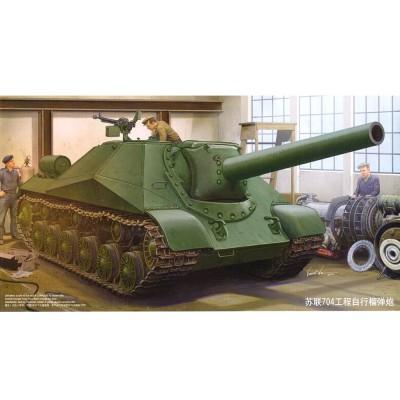 Maquette char : projet 704 SPH Howitzer Automoteur soviétique - Trumpeter-TR05575
