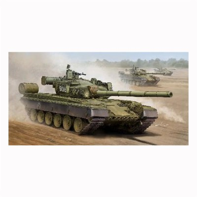 Maquette char T-80B char de bataille soviétique 1985 - Trumpeter-TR05565
