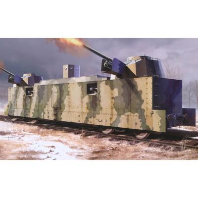 Maquette Matériel Militaire : Wagon blindé soviétique type PL-37 - Trumpeter-TR00222