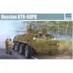 Maquette Véhicule de transport de troupes BTR-60P / BTR-60 PU