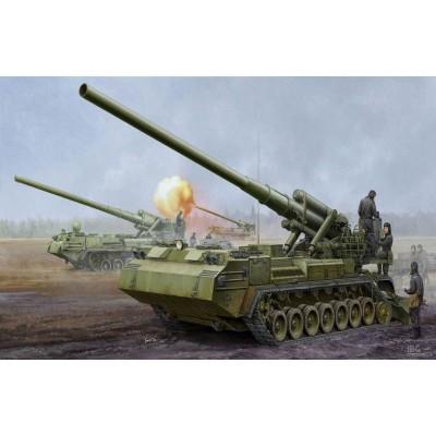 Maquette Véhicule Militaire : Canon automoteur soviétique type 2S7M - Trumpeter-TR05592