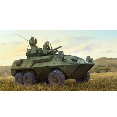 Maquette Véhicule militaire : Cougar 6x6 AVGP Armée canadienne - Trumpeter-TR01504
