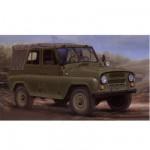 Maquette Véhicule militaire : UAZ-469 Véhicule tout terrain soviétique
