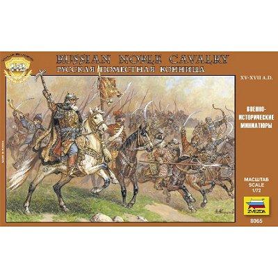 Figurines Cavalerie noble russe XVIème siècle - Zvezda-8065