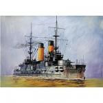 Maquette bateau: Croiseur soviétique Borodino
