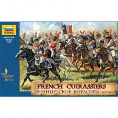 Figurines Guerres napoléoniennes: Cuirassiers Français 1812
