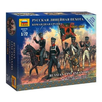 Figurines Guerres napoléoniennes : Etat-major d'Infanterie Russe 1812-1814 - Zvezda-Z6815