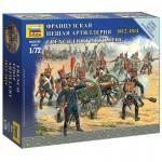 Figurines Militaires : Artillerie à pied Française 1812-1814 et canon