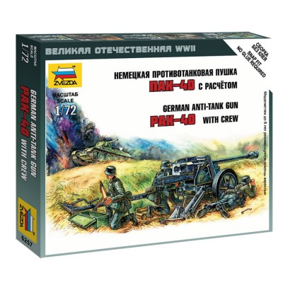 Figurines Militaires : Canon antichar PAK 40 et soldats - Zvezda-6257