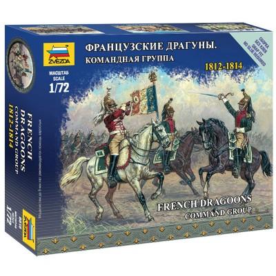 Figurines Militaires :  Etat Major Dragons Français à cheval 1812-1814 - Zvezda-6818