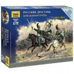 Figurines Militaires : Etat Major Dragons Russes à cheval 1812-1814